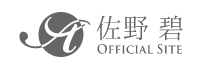 佐野碧(AOI SANO)OfficialSite