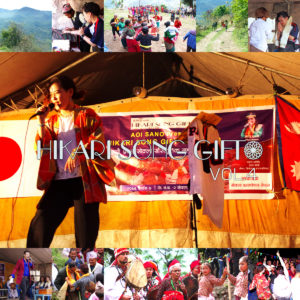 HIKARI SONG GIFT Vol.4 ドキュメンタリー映像
