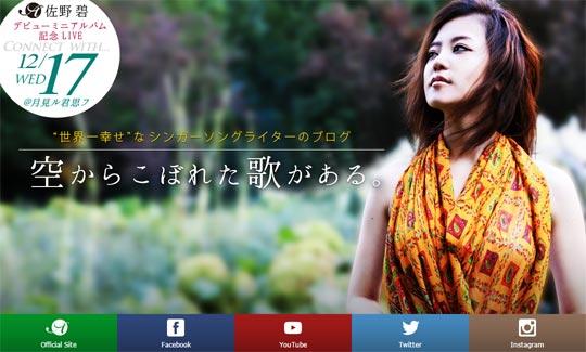 blog-imag