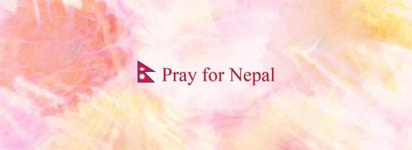 Pray for Nepal ネパール支援募金のお願い