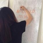 日本語と英語で名前を書く