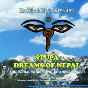 Stupa Dreams of Nepal