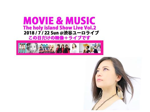 佐野碧 ゲスト出演 movie&music The holy island Show LIVE